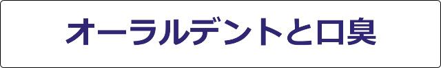 f:id:kenkou145:20161202215155j:plain