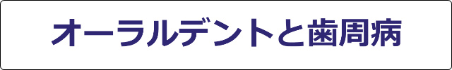f:id:kenkou145:20161202215203j:plain