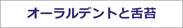 f:id:kenkou145:20161202215209j:plain