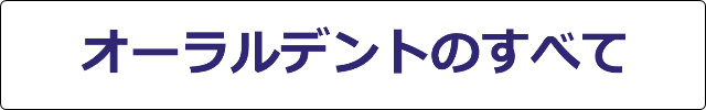 f:id:kenkou145:20161202215228j:plain