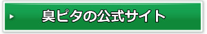 f:id:kenkou145:20161222175147j:plain