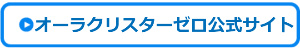 f:id:kenkou145:20161230150423j:plain