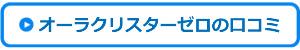 f:id:kenkou145:20170116090442j:plain