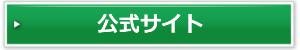 f:id:kenkou145:20170614004533j:plain