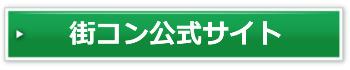 f:id:kenkou145:20171213190127j:plain