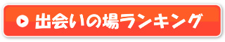 f:id:kenkou145:20171214045516j:plain