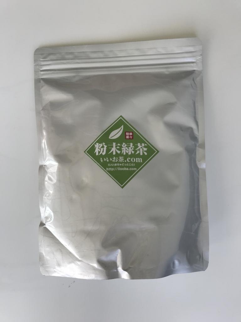 粉末緑茶のパッケージ