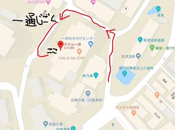 一井までの地図