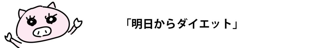 f:id:kenkou713:20180515043509j:plain