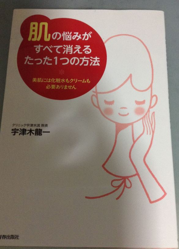 f:id:kenkou713:20180519045943j:plain