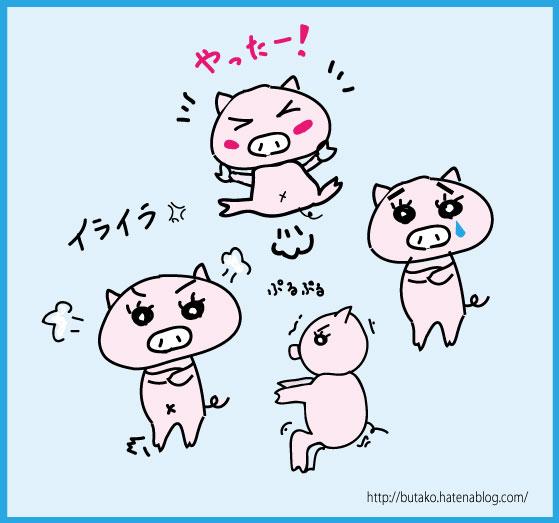 f:id:kenkou713:20180608055954j:plain
