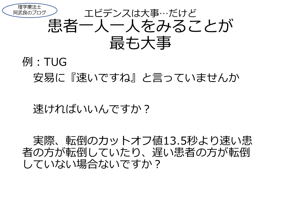 f:id:kenkouPT:20201031000102p:plain