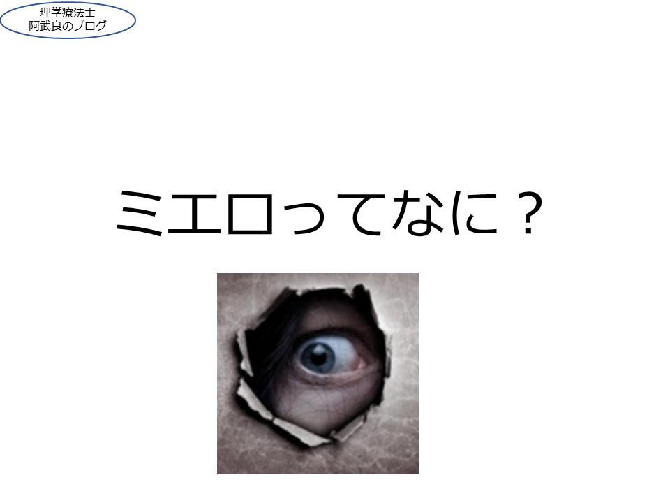 f:id:kenkouPT:20201111161053p:plain