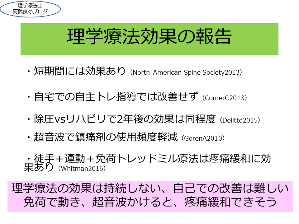 f:id:kenkouPT:20201113145905p:plain