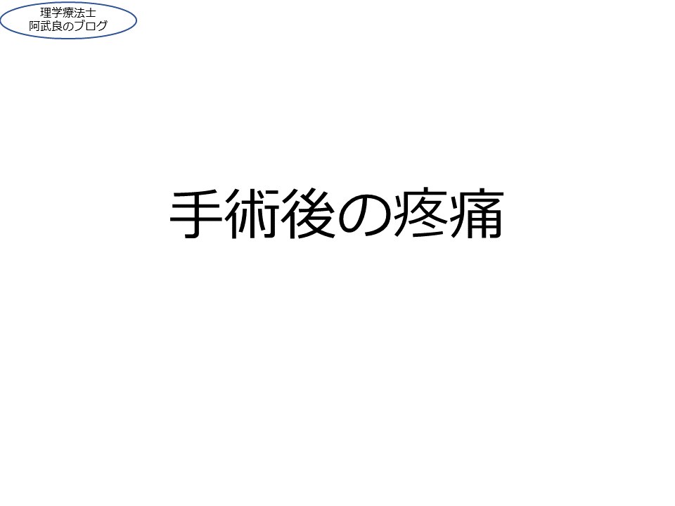 f:id:kenkouPT:20201116145719p:plain