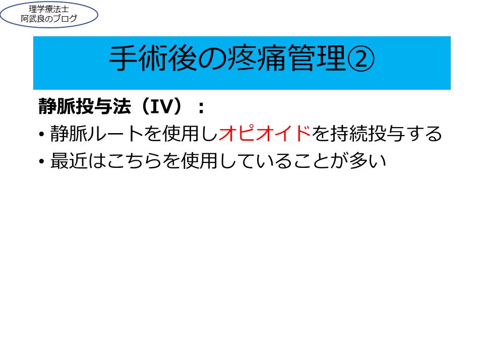 f:id:kenkouPT:20201116145809p:plain
