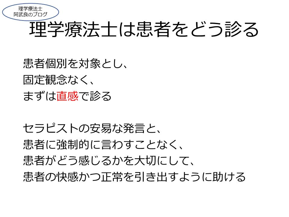 f:id:kenkouPT:20201121060633p:plain