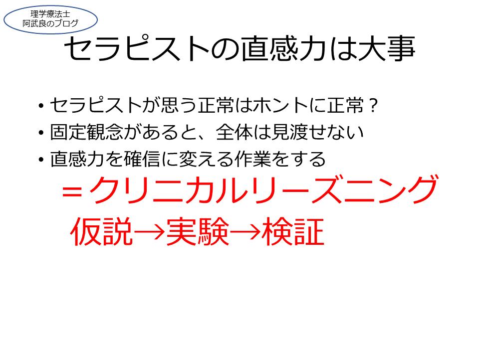 f:id:kenkouPT:20201121060649p:plain