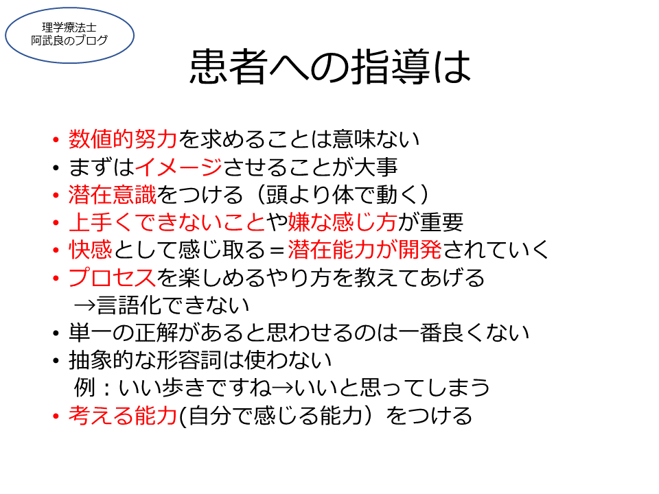 f:id:kenkouPT:20201121060659p:plain