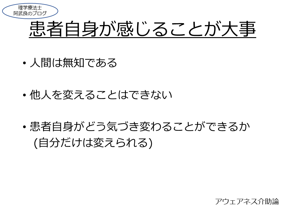 f:id:kenkouPT:20201123053355p:plain
