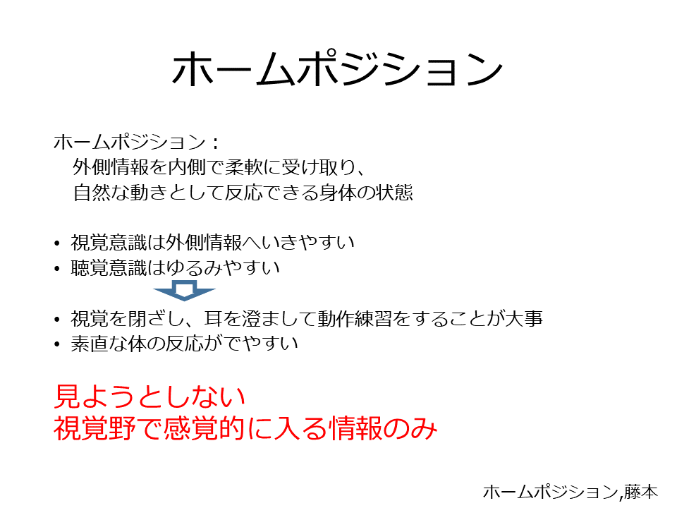 f:id:kenkouPT:20201201145407p:plain