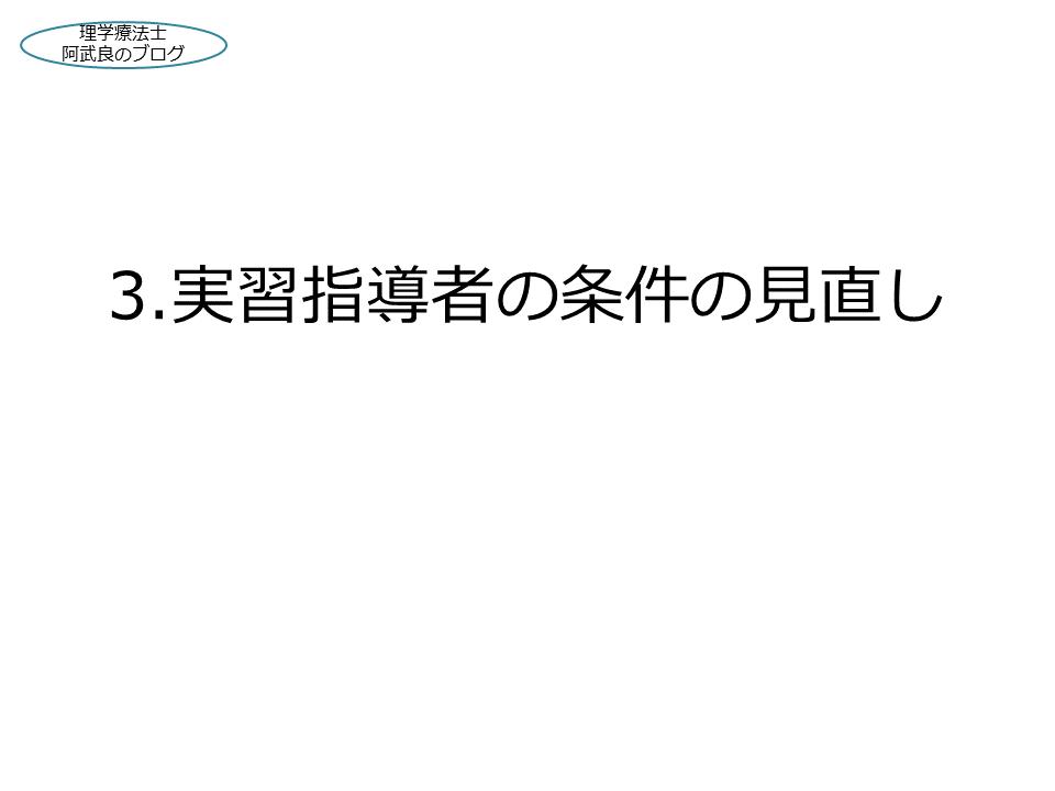 f:id:kenkouPT:20210128010731p:plain