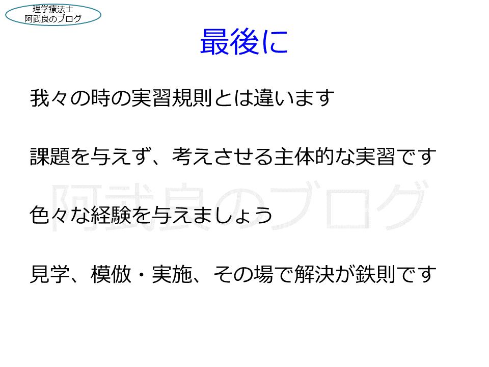 f:id:kenkouPT:20210128010810p:plain