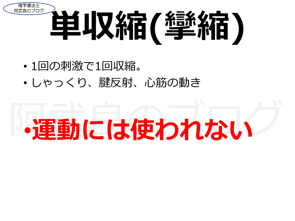 f:id:kenkouPT:20210218144400p:plain