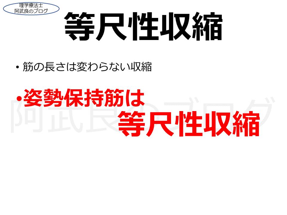 f:id:kenkouPT:20210218144530p:plain