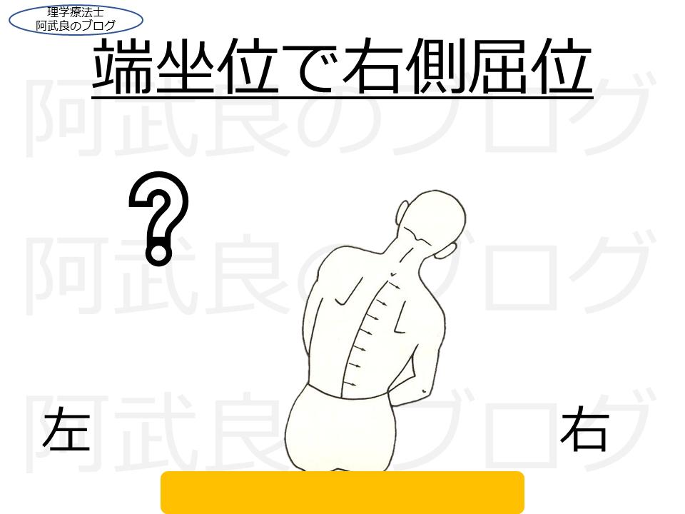 f:id:kenkouPT:20210510052425p:plain