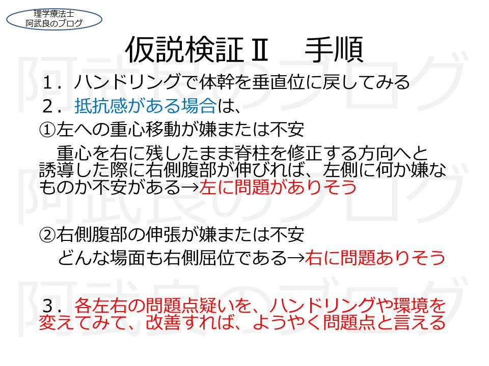 f:id:kenkouPT:20210510052604p:plain