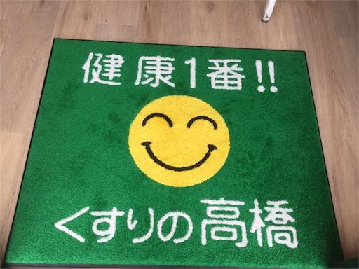 f:id:kenkou_1199:20170809123725j:image