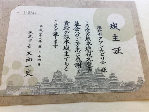 f:id:kenkou_1199:20171003140136j:image