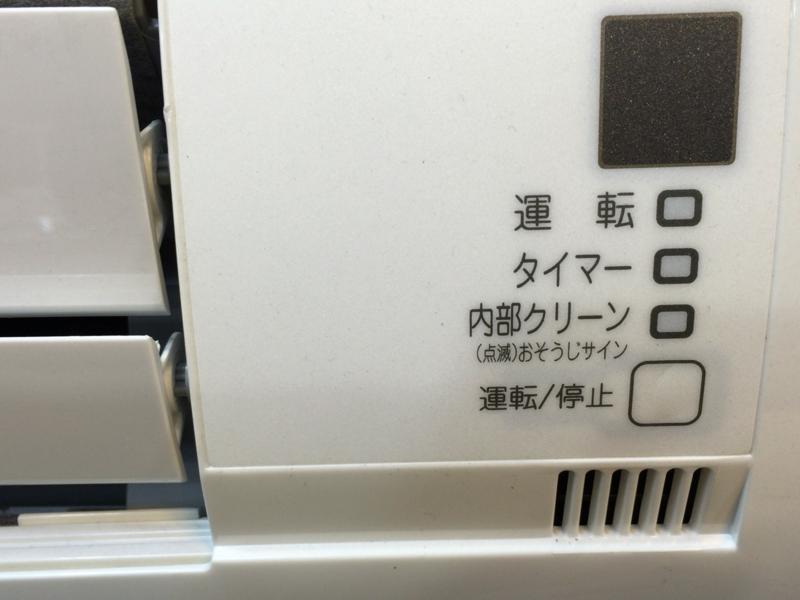 f:id:kenkouitiban1978365:20160303163031j:plain
