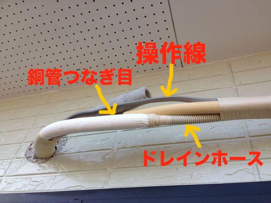 f:id:kenkouitiban1978365:20160306214354j:plain