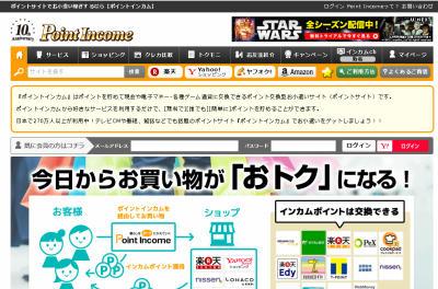 f:id:kenkouoyaji:20161105142643j:plain