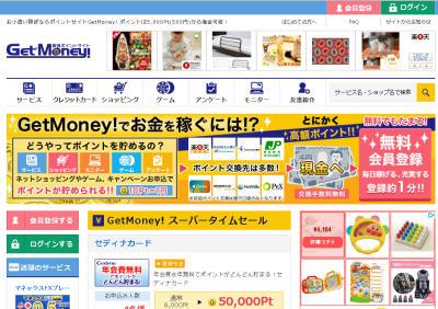 f:id:kenkouoyaji:20161105142904j:plain