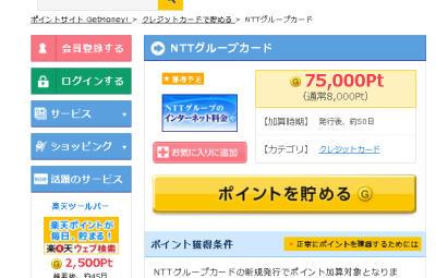 f:id:kenkouoyaji:20161105144038j:plain