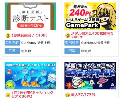 f:id:kenkouoyaji:20161105144121j:plain