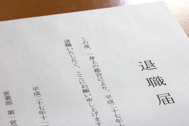 f:id:kenkouteki:20190326140517j:plain
