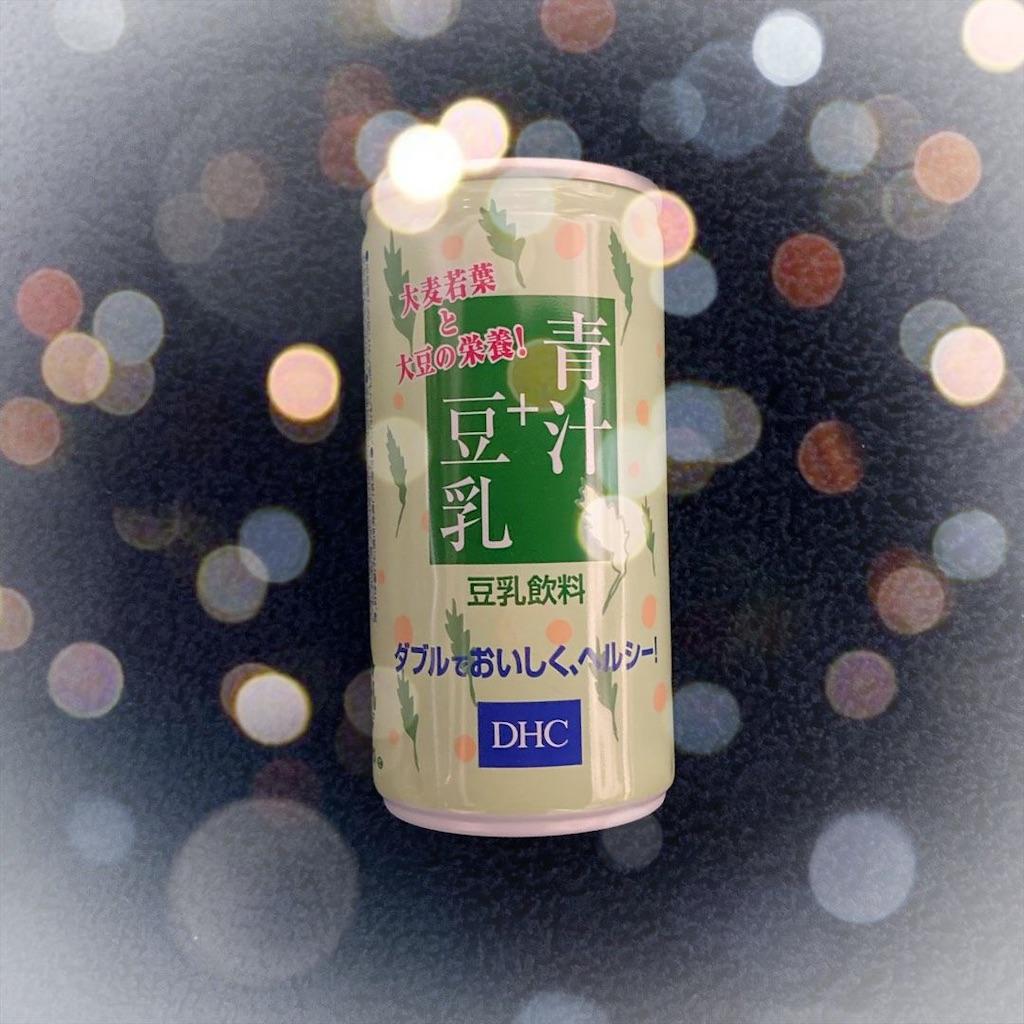 f:id:kenkouyan:20210419212353j:image