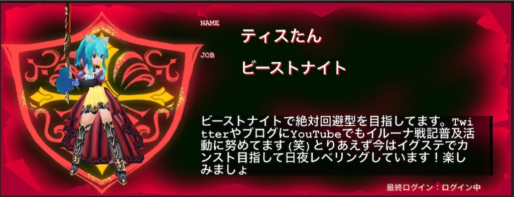 f:id:kenkun-blog:20200623214715j:image