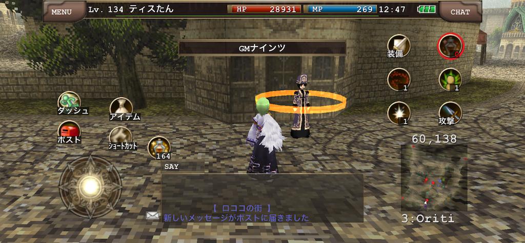 f:id:kenkun-blog:20200625124752p:image