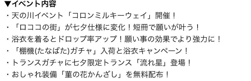 f:id:kenkun-blog:20200625131356j:image