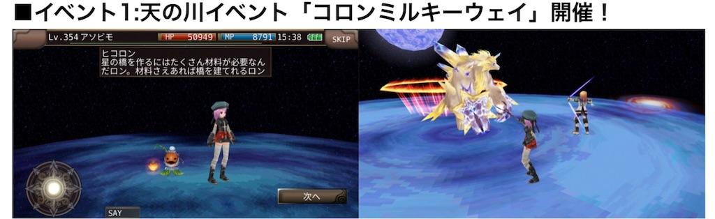 f:id:kenkun-blog:20200625131453j:image