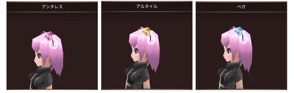 f:id:kenkun-blog:20200625131532j:image
