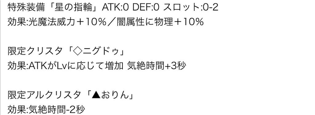 f:id:kenkun-blog:20200625131624j:image