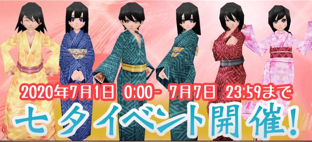 f:id:kenkun-blog:20200625131901j:image