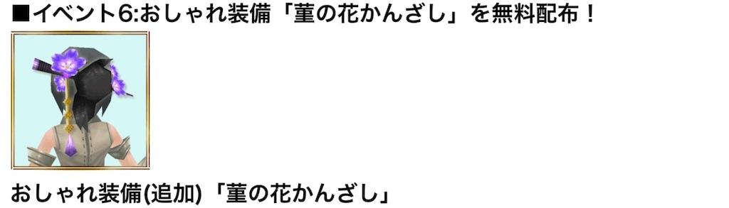 f:id:kenkun-blog:20200625132543j:image