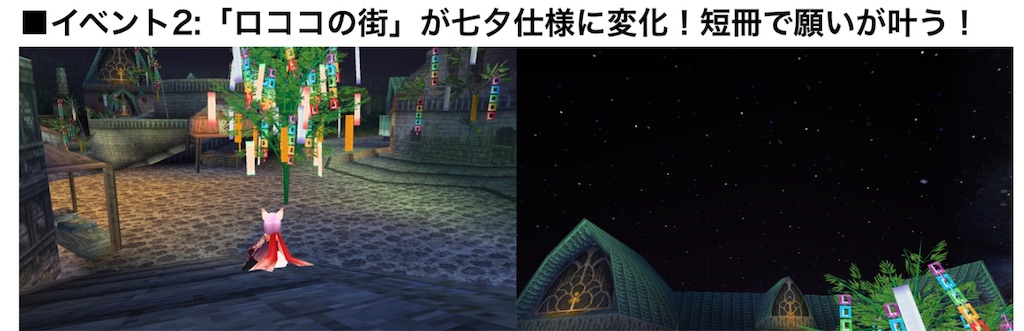 f:id:kenkun-blog:20200625132548j:image